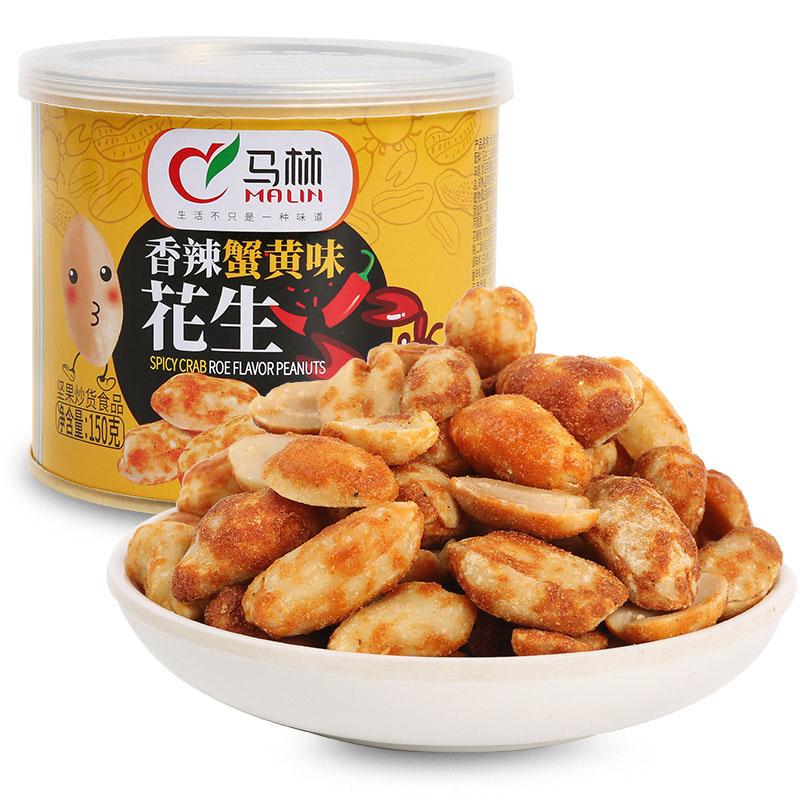 香辣蟹黄味花生罐装